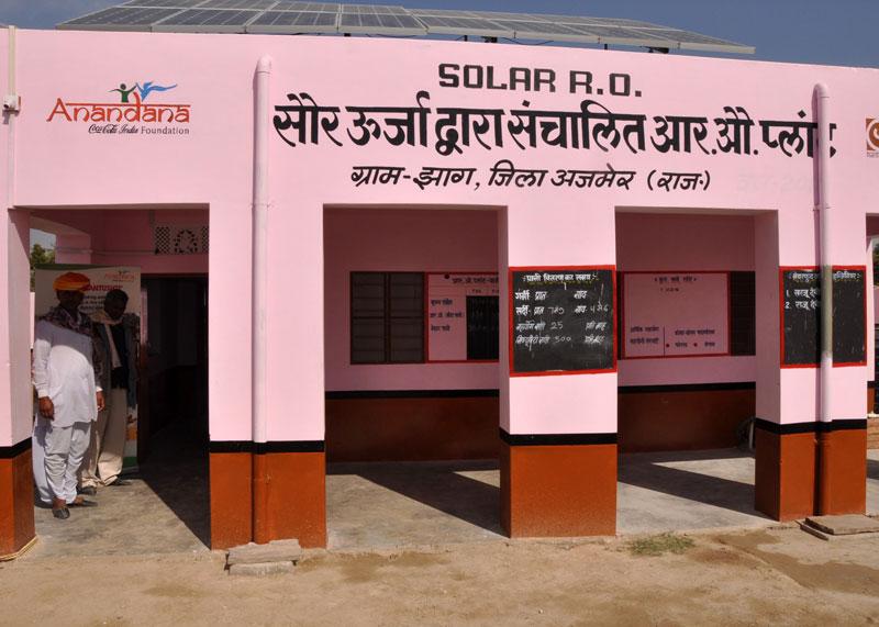 Project Santushti